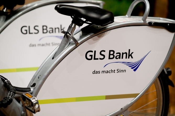 持続可能な社会を目指すGLS銀行  —  教育法のシュタイナーの考えから