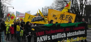 ドイツの脱原発-エネルギー政策の大転換
