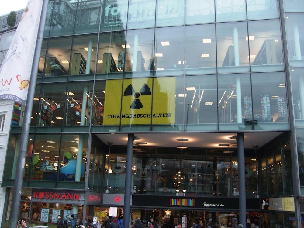ドイツの大規模な書店アーヘン支店