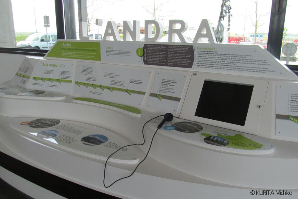 エントランスホールには、フランスの核廃棄物に関する分類とフランス全土に散らばるそれぞれの処理場がインタラクティブに展示され、自由に見ることができる。