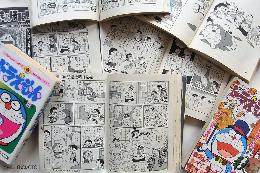 人気漫画ドラえもんは世界中で親しまれている。いじめっ子役ジャイアンだが、優しい思いやりや人情もたっぷりだ