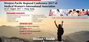「脱原発・脱被ばく」を総選挙の争点に 国際女医会でも問題視された日本政府の被ばく対策