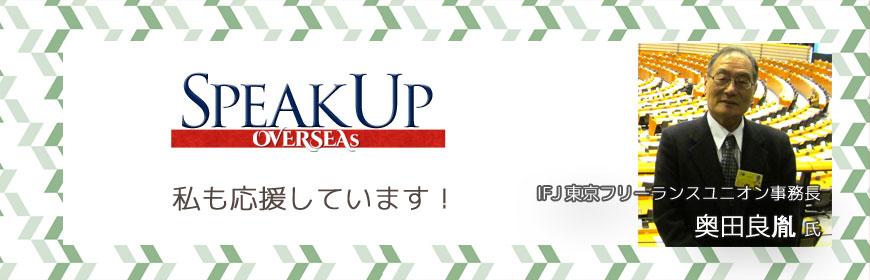 message_okuda