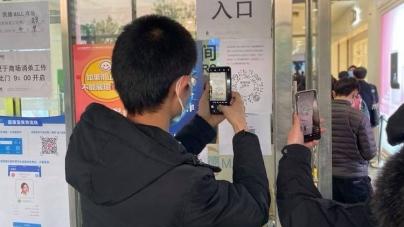 中国:徹底した封鎖ができたワケ<br>世界コロナ日誌⑭