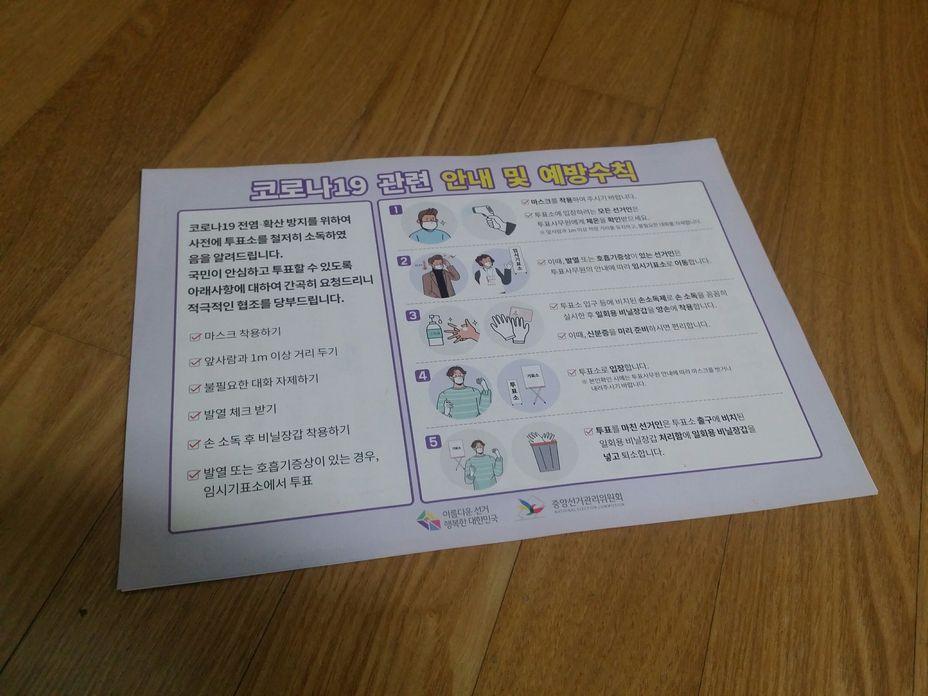 韓国4 lite